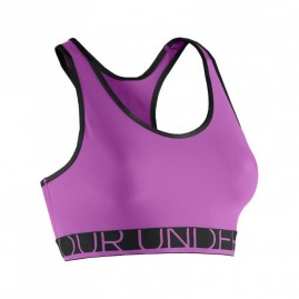 Sportovní Podprsenka Under Armour Still Gotta Have It Bra